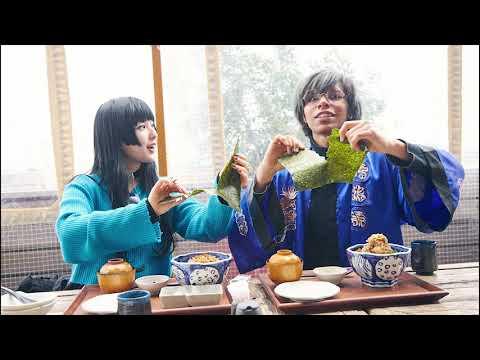 QUEEN BEE (女王蜂) 『金星KINSEI Feat.DAOKO』