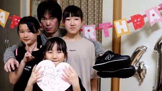 父の誕生日を祝う会三姉妹