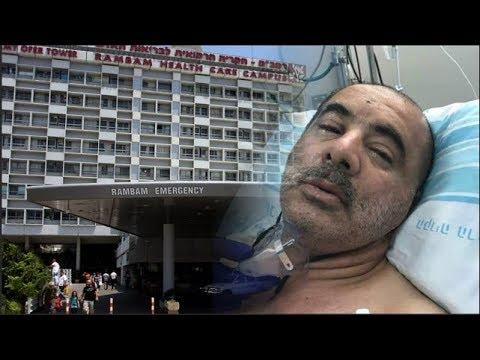 Gəncə icra başçısı Elmar Vəliyevin müalicə aldığı hospitalın qiymətləri