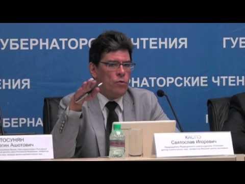 """Святослав Каспэ доктор политических наук, главный редактор журнала """"Полития"""""""