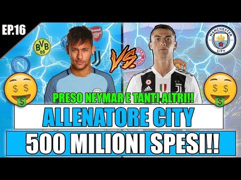 NEYMAR AL MANCHESTER CITY! + 500 MILIONI SPESI!! | FIFA 19: CARRIERA ALLENATORE MANCHESTER CITY #16