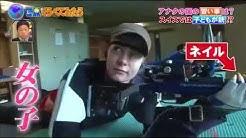Schweizer Schiesssport in Japan