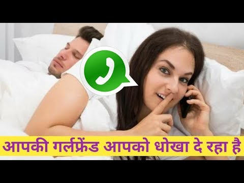 whatsapp-tricks-|-android-application-to-find-girlfriend-is-cheating