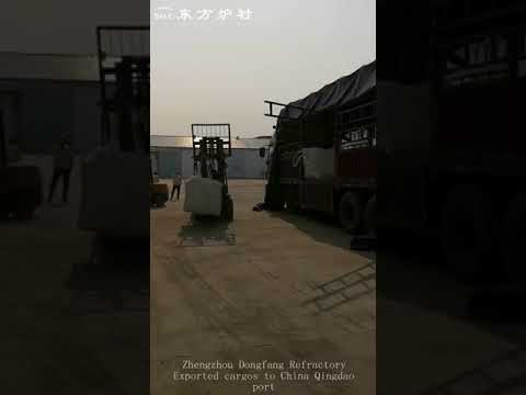 delivery refractory castable to China qingdao port for export