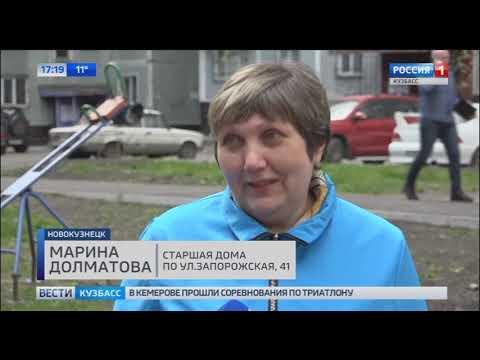 В Новокузнецке проверили состояние городских объектов, отремонтированных в прошлом году