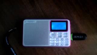 Singbox V3 1.7