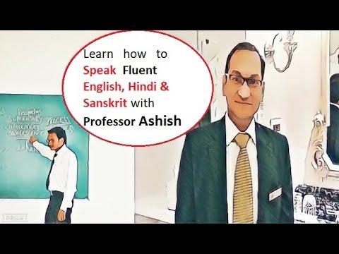 Ашиш | ПРЕПОДАЕТ  Английский,  Хинди,  Португальский,  Санскрит