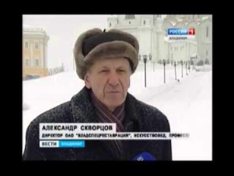 Владимир город Золотого кольца, достопримечательности