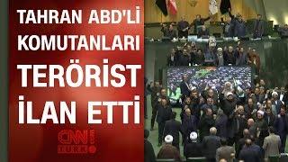 İran Meclisi'nden ABD kararı: Terörist ilan ettiler