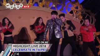 highlight can be better dance mirrored