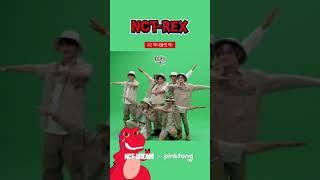 [비하인드] 하나둘셋 딱! ㅇㅋㅇㅋ🐰 | NCT DREAM X 핑크퐁💚 | 공룡 ABC 촬영장 비하인드 #shorts