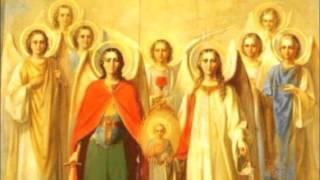 Գաբրիէլ եւ Միքայէլ հրեշտակապետեր եւ երկնային ամբողջ զօրքը