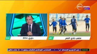 المقصورة - محمد عمارة يمازح محمد الليثى... انا مش كفتجى (انا Back مصر واحسن لاعب فى افريقيا)
