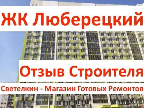 Купить квартиру в Тюмени - Вторичное жилье недорого