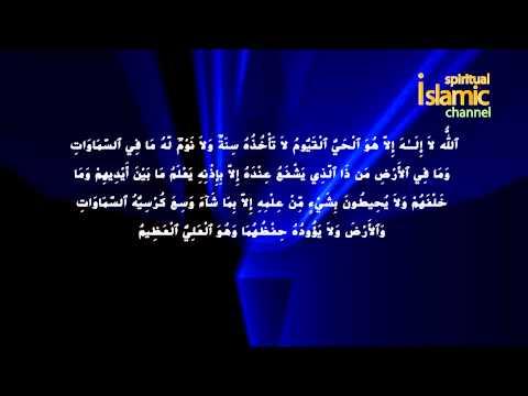 Aytal Kurse - Play HD