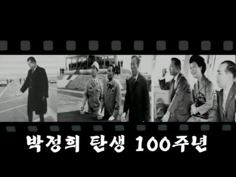 박근혜-홍준표 지지냐에 따라 갈리는 좌파형 우파와 애국과 비애국
