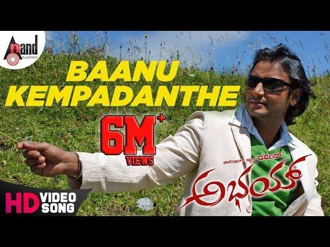 Abhay  Baanu Kempadanthe  Darshan  Aarthi  VHarikrishna  Kannada  Song