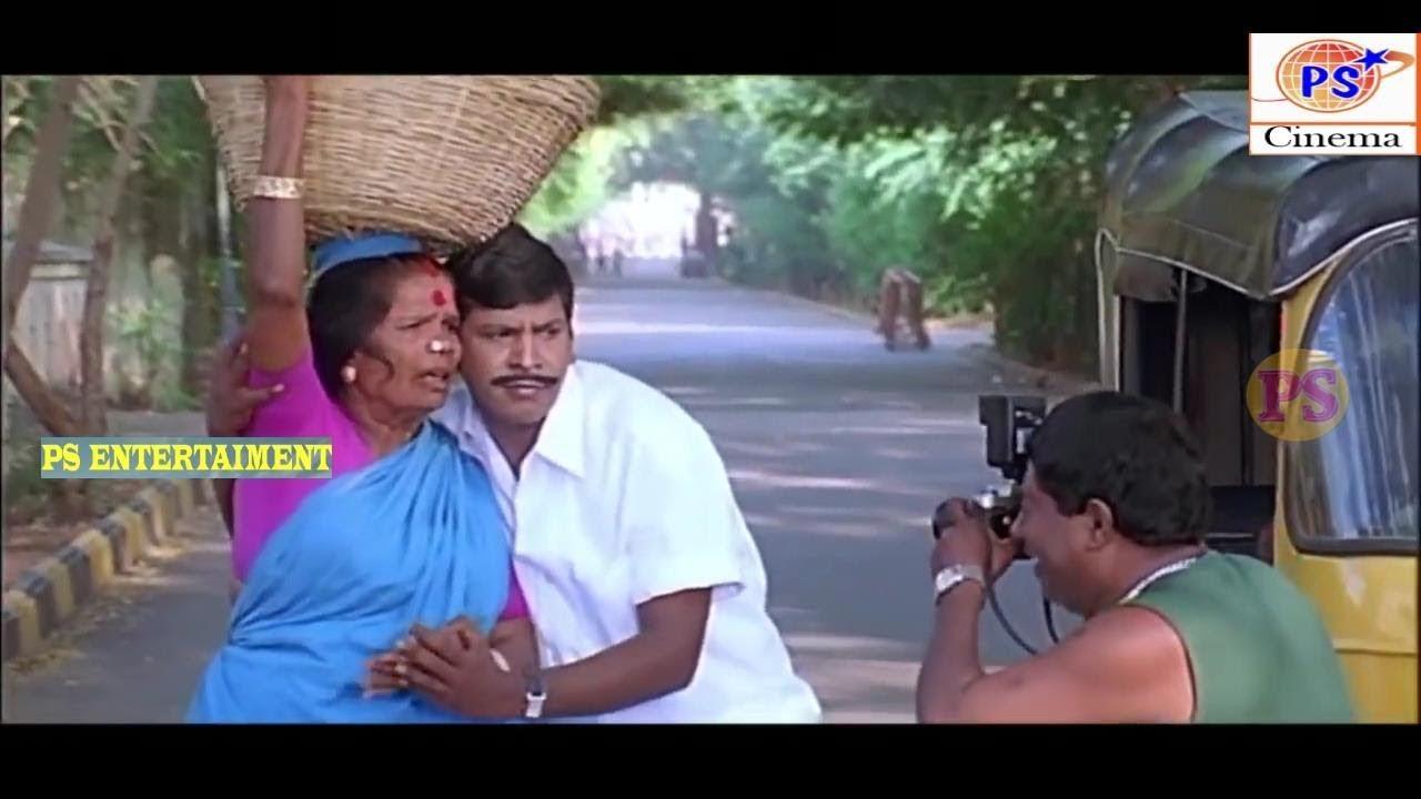 Download Evergreen Vadivelu Comedy Scenes || Tamil Comedy Scenes 2019 || வடிவேலு காமெடி