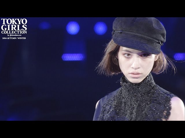 TGC SPECIAL COLLECTION 1/東京ガールズコレクション2016 AUTUMN/WINTER