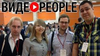 Мира на ВИДЕО PEOPLE 2015