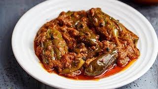 Spicy Brinjal MasalaFry