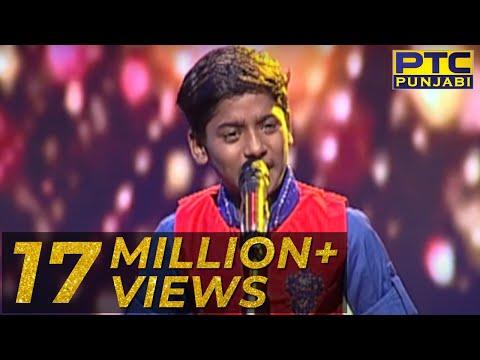 NAND Singing MEIN LAJPALAN | Voice of Punjab Chhota Champ 3 | PTC Punjabi