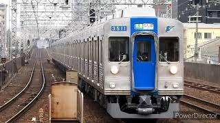区間急行 なんば行き 泉北高速3000系 萩ノ茶屋駅通過
