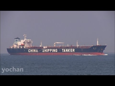 Oil Products Tanker: QIU CHI (Owner: China Shipping Tanker, IMO: 9262429)
