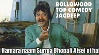 Sholay comedy  Amitabh with Jagdeep