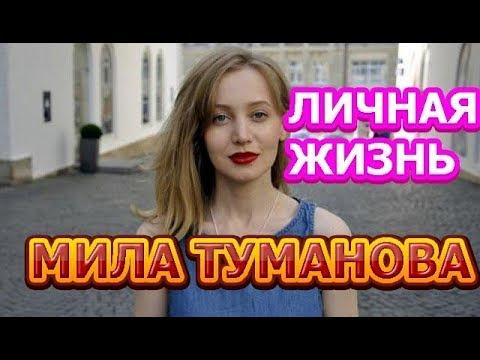 Mila Tumanova - biyografisi ve okulu Milamar 9
