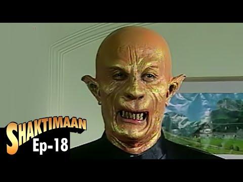 Shaktimaan - Episode 18 thumbnail