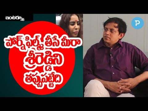Humanist Babu Gogineni about Actress Sri Reddy | Casting Couch Controversy