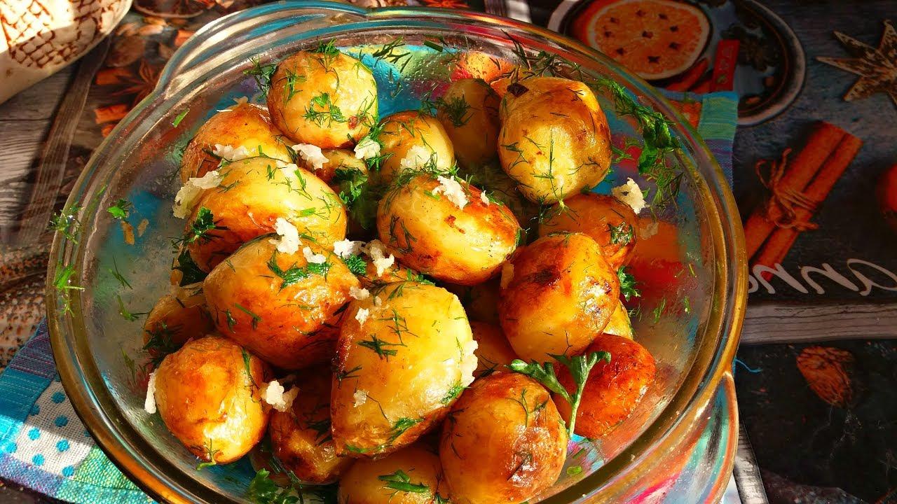 Как сделать картошку золотистой фото 977