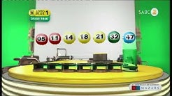 LOTTO, LOTTO PLUS 1 AND LOTTO PLUS 2 DRAW 1946 (21 AUGUST 2019)