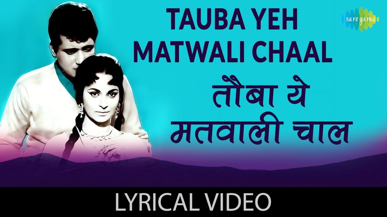 toba ye matwali chal mp3 song