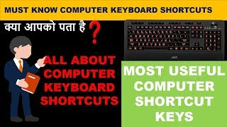 computer shortcut//keyboard shortcut keys//windows keyboard shortcuts//shortcut keys//in hindi