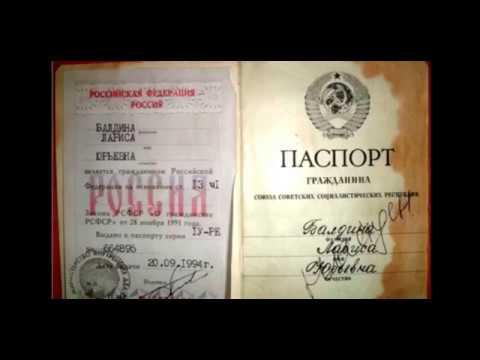 Конституция РФ не легитимна, граждан в России нет