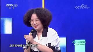 [越战越勇]选手笑谈因右手天生残缺而发生的囧事  CCTV综艺 - YouTube