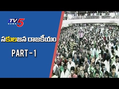 How Will Caste Politics Impact on 2019 Elections ? | Top Story - 1 | TV5 News