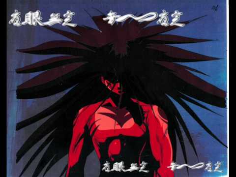 Ms music yyh ost track 06 youtube for Yusuke demon
