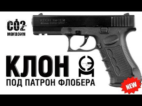 Пневматический пистолет Umarex Makarov (5
