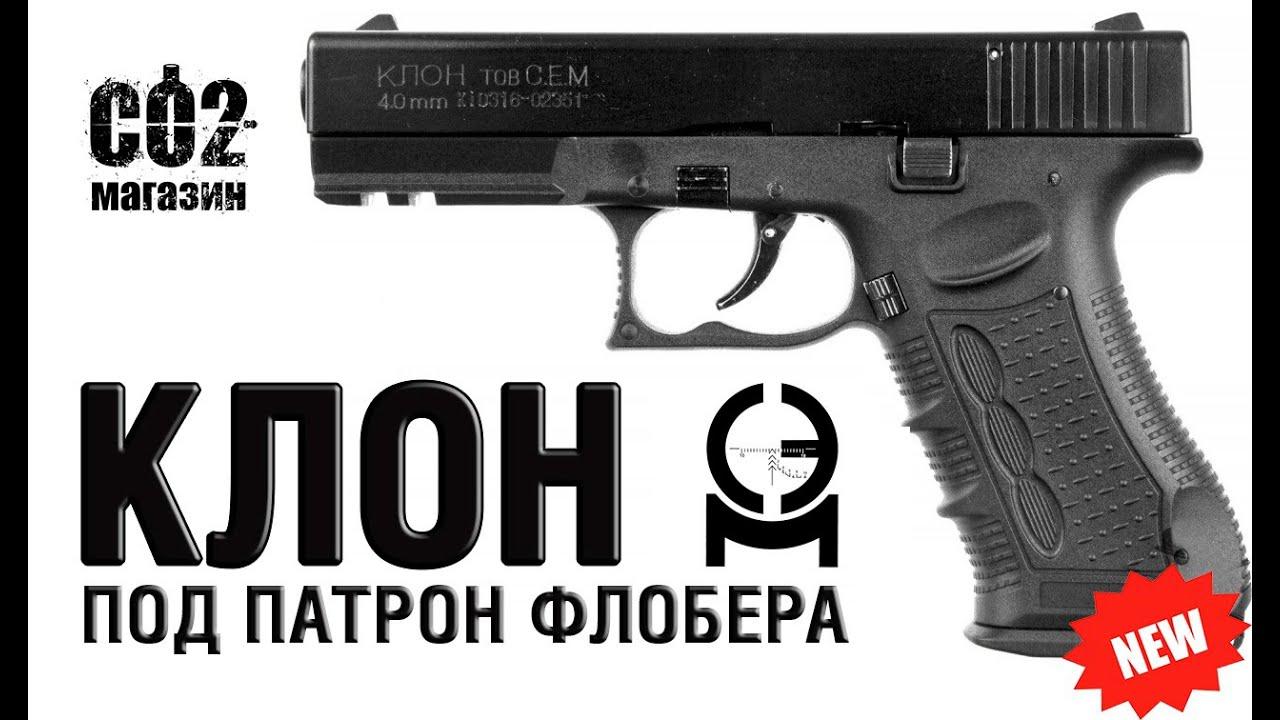 Зажигалка-пистолет Beretta на подставке купить - YouTube