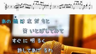 佐野元春が作曲。 キー:F。 BGM:ガイドメロディーなし(ピアノ)。メロディー楽譜あり。 オフボーカル:プロトタイプCバージョン。フルパートの構成。 1984年11月1日発売。