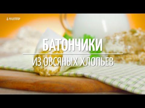 Печенье из тыквы и овсяных хлопьев — рецепт с фото