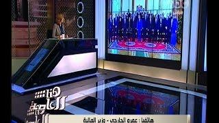 وزير المالية : 400 مليون دولار صافي شراء المستثمرين من أذون الخزانة ..فيديو