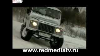 Land Rover Defender, Мамонтенок, Citroen C-4, Chrysler C-300
