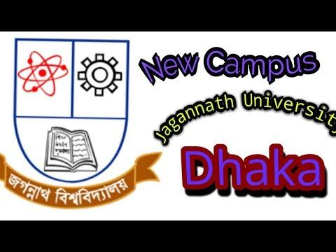 প্রস্তাবিত Jagannath University new campus.