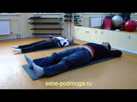 Очень эффективное упражнения для восставновления голеностопного сустава. Используем мячик и бутылку