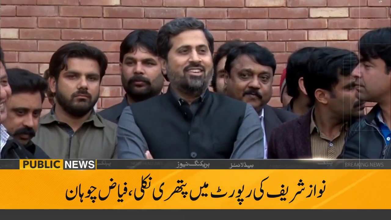 Public News Headlines | 9:00 PM | 11 February 2019