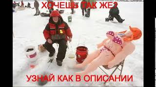 Видео о рыбалке - lovitut.ru